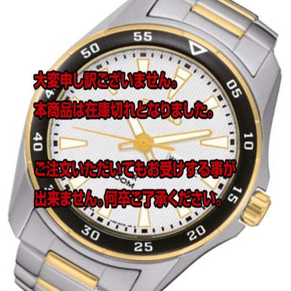 セイコー SEIKO クオーツ ソーラーダイバー メンズ 腕時計 SNE394P1 ホワイト 【腕時計 海外インポート品】返品可 レビュー投稿で次回使える2000円クーポン全員にプレゼント