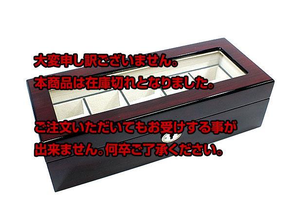 腕時計 コレクションボックス 木製 収納ケース 時計5本収納 RWBSW2030 【腕時計 腕時計関連用品】返品可 レビュー投稿で次回使える2000円クーポン全員にプレゼント