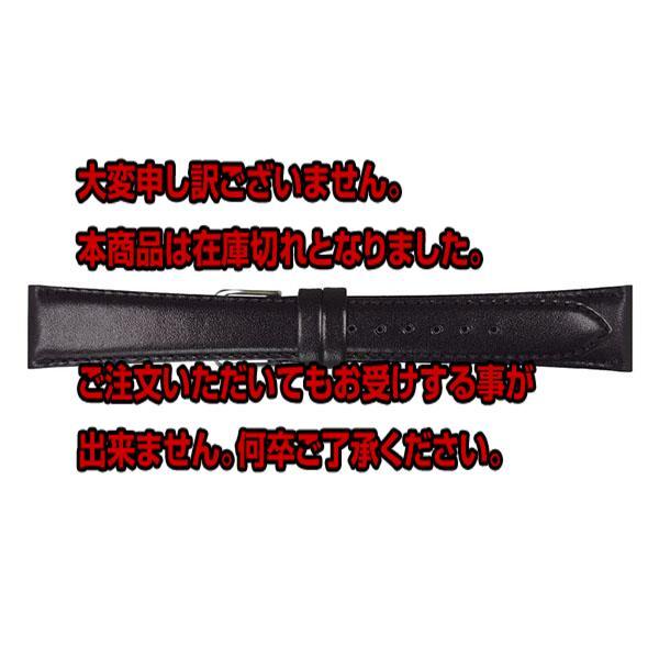ミモザ MIMOSA 腕時計バンド 替えベルト カーフ LR-A 18-14 ブラック/シルバー 【腕時計 腕時計関連用品】