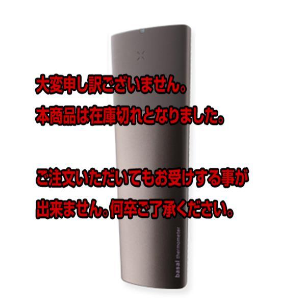 オムロン OMRON 婦人体温計 婦人用電子体温計 MC652LC-BW 4975479425783 ブラウン 【美容・健康 その他】