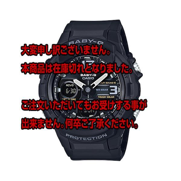 カシオ ベビーG BABY-G レディース 腕時計 BGA-2300B-1BJF 国内正規 【腕時計 国内正規品】返品可 レビュー投稿で次回使える2000円クーポン全員にプレゼント