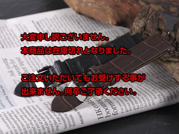 本革 カーフ型押しクロコ メンズ 腕時計 替えベルト PLCMS30-20-BR ブラウン 【腕時計 腕時計関連用品】
