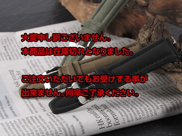本革 カーフヌバック メンズ 腕時計 替えベルト PLCNB30-22-BK ブラック 【腕時計 腕時計関連用品】