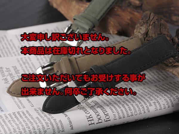 本革 カーフヌバック メンズ 腕時計 替えベルト PLCNC30-20-KA カーキ 【腕時計 腕時計関連用品】