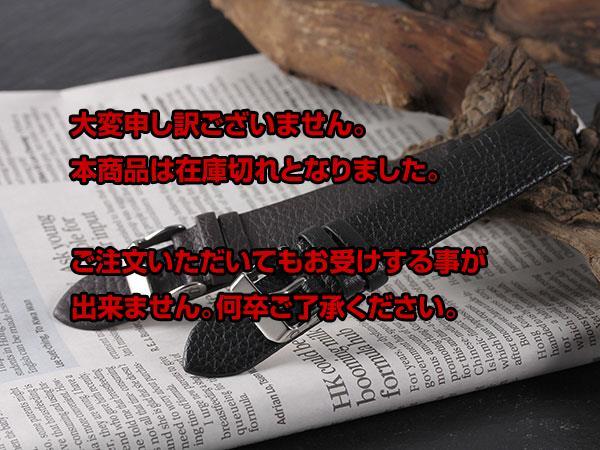 本革 カーフ メンズ 腕時計 替えベルト PLCSB20-20-BR ブラウン 【腕時計 腕時計関連用品】