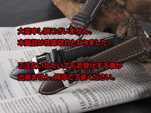 本革 カーフシュリンクステッチ メンズ 腕時計 替えベルト PLCSS25-22-DBR ダークブラウン 【腕時計 腕時計関連用品】