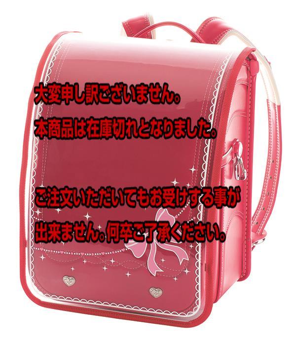 ふわりぃ ランドセル用 デザイン入りランドセル透明カバー 日本製 10-00914 リボン 【ベビー・キッズ ランドセル(その他)】