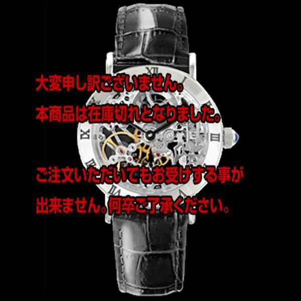 アルカフトゥーラ ARCA FUTURA 手巻き メンズ 腕時計 スケルトン 212SKBK ブラック 【腕時計 国内正規品】返品可 レビュー投稿で次回使える2000円クーポン全員にプレゼント