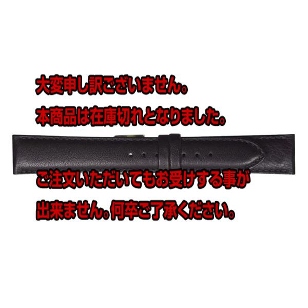 ミモザ MIMOSA 腕時計バンド 替えベルト FFカーフ CFF-A 20-16 ブラック/シルバー 【腕時計 腕時計関連用品】