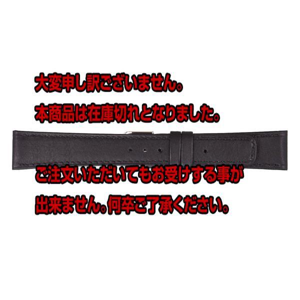 ミモザ MIMOSA 腕時計バンド 替えベルト ベビーカーフ無双 CMS-A 17-14 ブラック/シルバー 【腕時計 腕時計関連用品】