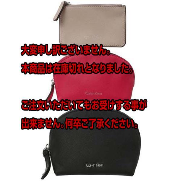 カルバンクライン Calvin Klein ポーチ 3点セット レディース K60K602555-001 ブラック/ピンク/ベージュ 【バッグ ポーチ】返品可 レビュー投稿で次回使える2000円クーポン全員にプレゼント