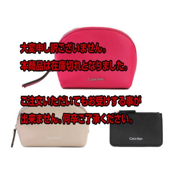 カルバンクライン Calvin Klein ポーチ 3点セット レディース K60K602555-640 ブラック/ピンク/ベージュ 【バッグ ポーチ】返品可 レビュー投稿で次回使える2000円クーポン全員にプレゼント