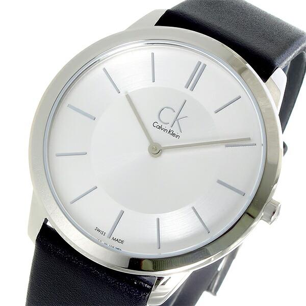 カルバン クライン CALVIN KLEIN クオーツ メンズ 腕時計 K7B211C6 シルバー 【腕時計 海外インポート品】返品可 レビュー投稿で次回使える2000円クーポン全員にプレゼント