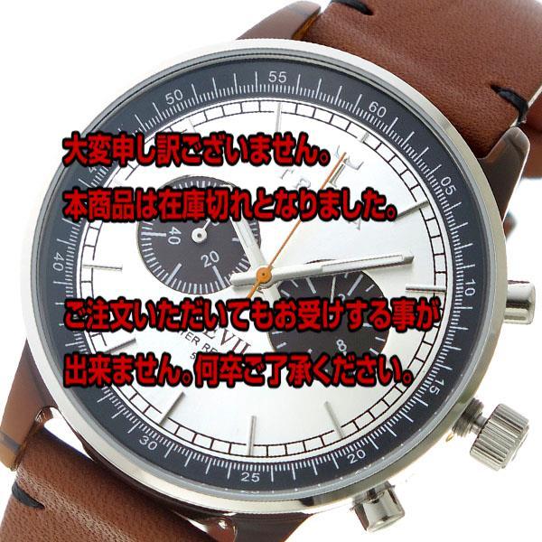 トリワ TRIWA クオーツ ユニセックス 腕時計 NEAC102-ST010212 シルバー 【腕時計 海外インポート品】返品可 レビュー投稿で次回使える2000円クーポン全員にプレゼント