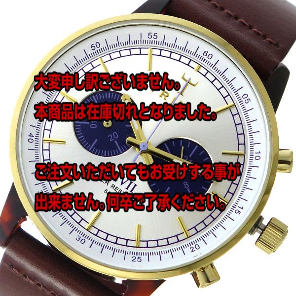 トリワ TRIWA クオーツ ユニセックス 腕時計 NEAC109-CL010313 シルバー 【腕時計 海外インポート品】返品可 レビュー投稿で次回使える2000円クーポン全員にプレゼント
