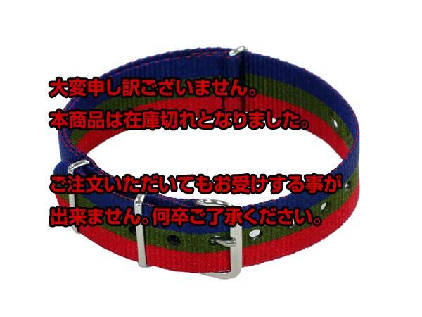 スマート ターンアウト SMART TURNOUT 替えベルト RS-55-18 【腕時計 腕時計関連用品】