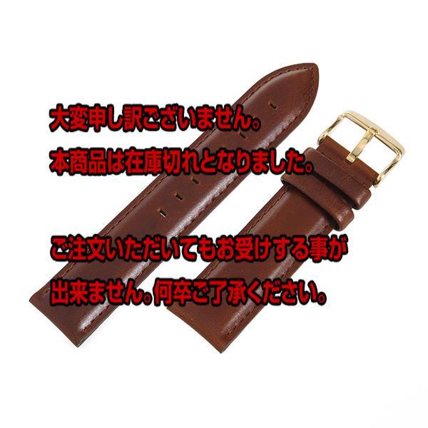 ダニエル ウェリントン レザー 40mm用 替えベルト セントモース/ローズ 0306DW (DW00200006) 【腕時計 腕時計関連用品】返品可 レビュー投稿で次回使える2000円クーポン全員にプレゼント