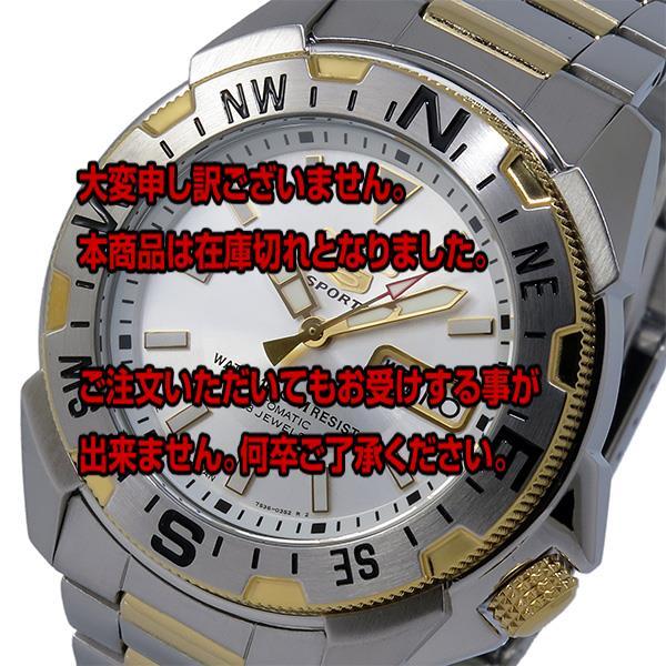 セイコー SEIKO セイコー5 SEIKO 5 自動巻き メンズ 腕時計 SNZF08J1 シルバー 【腕時計 海外インポート品】返品可 レビュー投稿で次回使える2000円クーポン全員にプレゼント