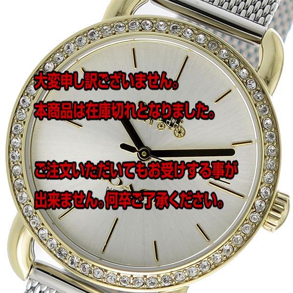 コーチ COACH デランシー クオーツ レディース 腕時計 14502898 シルバー 【腕時計 海外インポート品】返品可 レビュー投稿で次回使える2000円クーポン全員にプレゼント