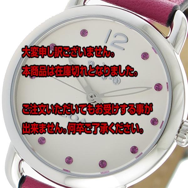 コーチ COACH デランシー クオーツ レディース 腕時計 14502906 ホワイト 【腕時計 海外インポート品】返品可 レビュー投稿で次回使える2000円クーポン全員にプレゼント