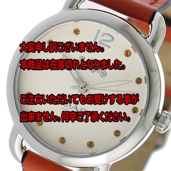 コーチ COACH デランシー クオーツ レディース 腕時計 14502907 ホワイト 【腕時計 海外インポート品】返品可 レビュー投稿で次回使える2000円クーポン全員にプレゼント