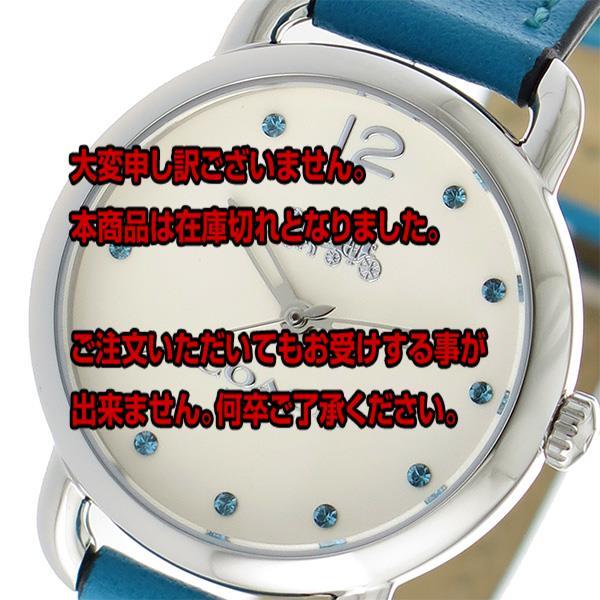 コーチ COACH デランシー クオーツ レディース 腕時計 14502911 ホワイト 【腕時計 海外インポート品】返品可 レビュー投稿で次回使える2000円クーポン全員にプレゼント
