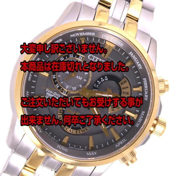シチズン CITIZEN クロノ クオーツ メンズ 腕時計 BL8144-89H グレー 【腕時計 海外インポート品】返品可 レビュー投稿で次回使える2000円クーポン全員にプレゼント