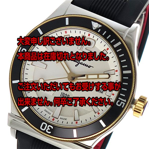フェラガモ フェラガモ1898 クオーツ メンズ 腕時計 FF3110014 ホワイト 【腕時計 ハイブランド】返品可 レビュー投稿で次回使える2000円クーポン全員にプレゼント