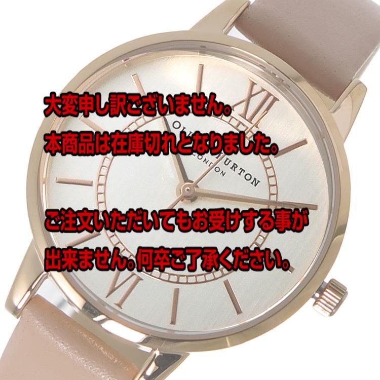 オリビアバートン OLIVIA BURTON 腕時計 OB15WD28 シルバー×ピンクベージュ 【腕時計 海外インポート品】返品可 レビュー投稿で次回使える2000円クーポン全員にプレゼント