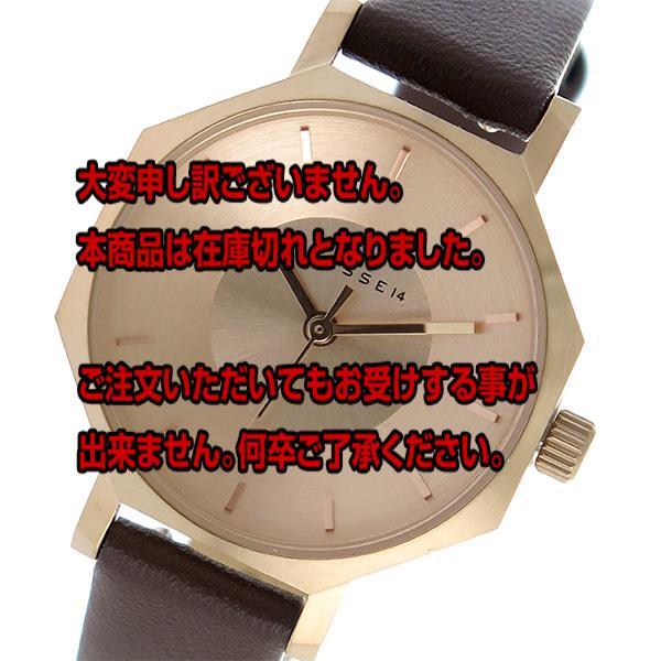 クラス14 KLASSE14 クオーツ レディース 腕時計 OK17RG001S ピンクゴールド 【腕時計 海外インポート品】返品可 レビュー投稿で次回使える2000円クーポン全員にプレゼント