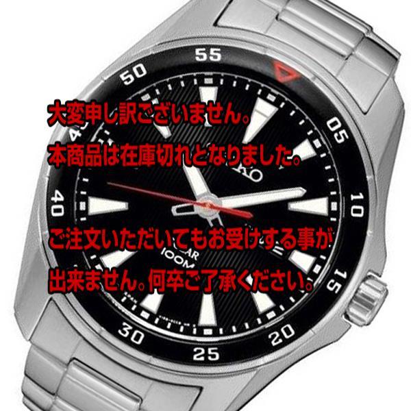セイコー SEIKO クオーツ ソーラー メンズ 腕時計 SNE393P1 ブラック 【腕時計 海外インポート品】返品可 レビュー投稿で次回使える2000円クーポン全員にプレゼント