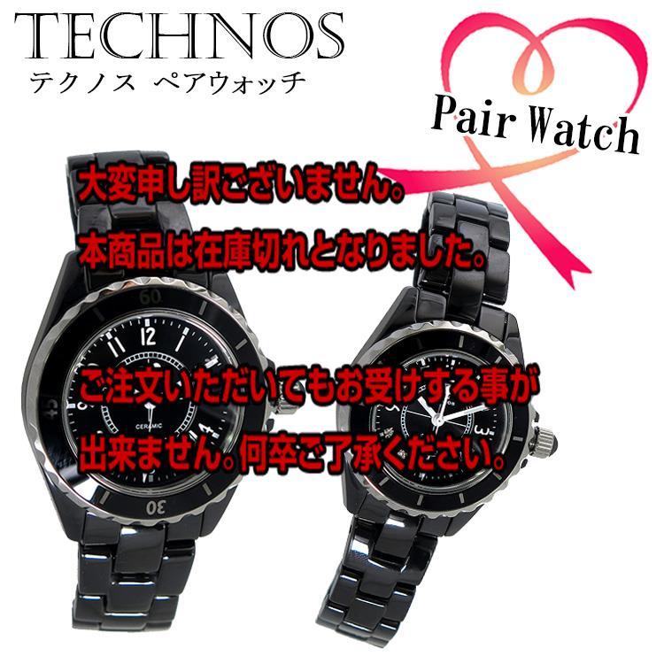 【ペアウォッチ】 テクノス TECHNOS クオーツ 腕時計 T9438TB T9861TB ブラック 【腕時計 ペアウォッチ】返品可 レビュー投稿で次回使える2000円クーポン全員にプレゼント
