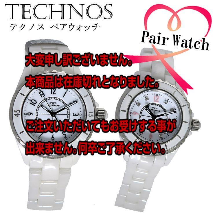 【ペアウォッチ】 テクノス TECHNOS クオーツ 腕時計 T9438TW T9861TW ホワイト 【腕時計 ペアウォッチ】返品可 レビュー投稿で次回使える2000円クーポン全員にプレゼント