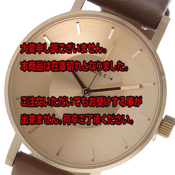 クラス14 KLASSE14 クオーツ レディース 腕時計 VO17IR032W ピンクゴールド 【腕時計 海外インポート品】返品可 レビュー投稿で次回使える2000円クーポン全員にプレゼント