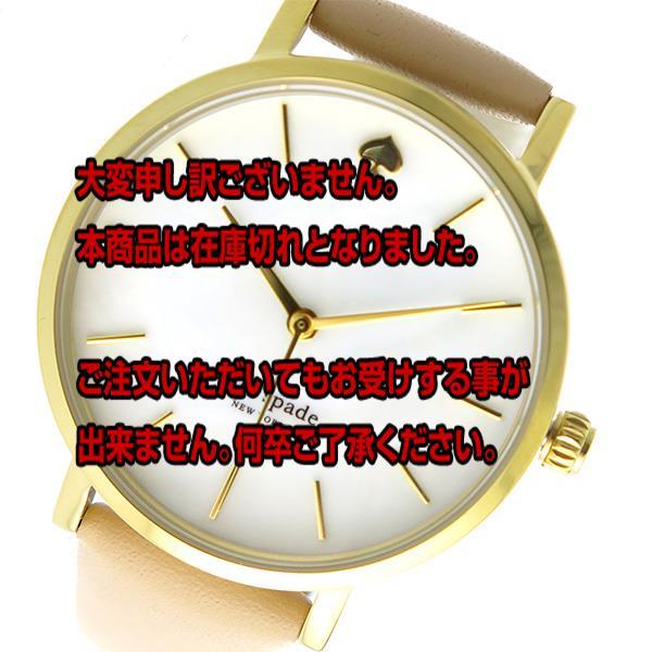 ケイトスペード KATE SPADE クオーツ レディース 腕時計 1YRU0073 シェル 【腕時計 海外インポート品】返品可 レビュー投稿で次回使える2000円クーポン全員にプレゼント