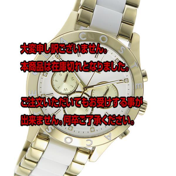 ラコステ LACOSTE クオーツ レディース 腕時計 2000963 ホワイト 【腕時計 海外インポート品】返品可 レビュー投稿で次回使える2000円クーポン全員にプレゼント