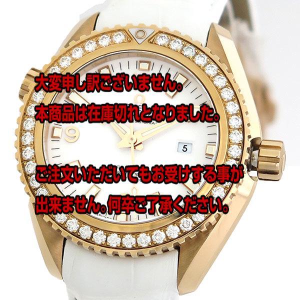 オメガ OMEGA シーマスター 自動巻き レディース 腕時計 232.58.38.20.04.001 ホワイト/ホワイト 【腕時計 ハイブランド】返品可 レビュー投稿で次回使える2000円クーポン全員にプレゼント