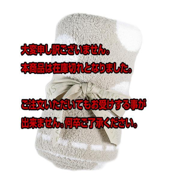 ベアフットドリームズ BAREFOOT DREAMS ブランケット ひざ掛け レディース 531-STONE-WHITE COZYCHIC ストーン ホワイト 【ファッション小物 その他】返品可 レビュー投稿で次回使える2000円クーポン全員にプレゼント