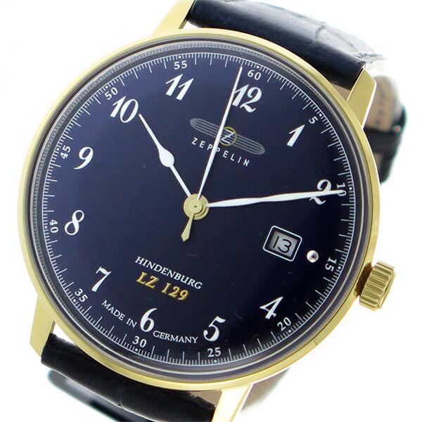 ツェッペリン ZEPPELIN クオーツ メンズ 腕時計 7044-3 ネイビー 【腕時計 海外インポート品】返品可 レビュー投稿で次回使える2000円クーポン全員にプレゼント
