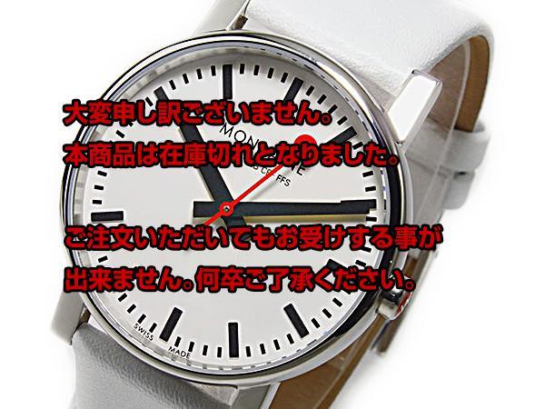 モンディーン MONDAINE 腕時計 A658.30300.11SBN 【腕時計 海外インポート品】返品可 レビュー投稿で次回使える2000円クーポン全員にプレゼント