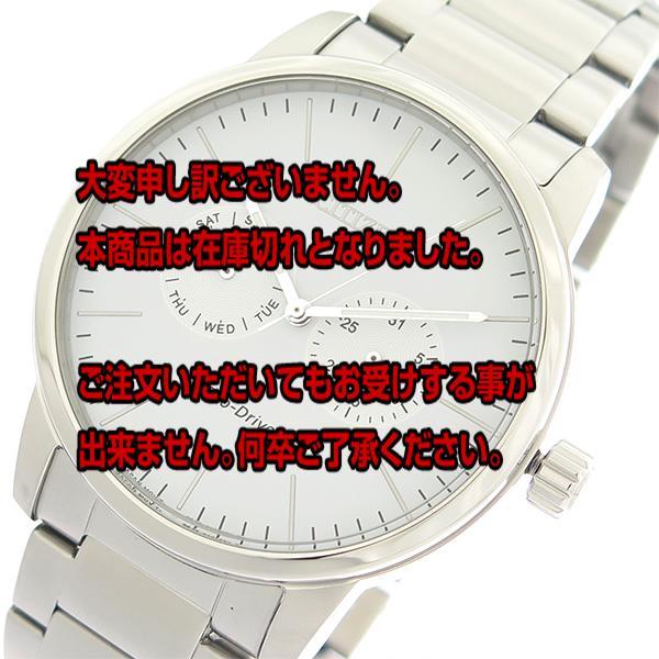 シチズン CITIZEN エコ・ドライブ Eco-Drive クオーツ メンズ 腕時計 AO9040-52A ホワイト/シルバー 【腕時計 海外インポート品】返品可 レビュー投稿で次回使える2000円クーポン全員にプレゼント