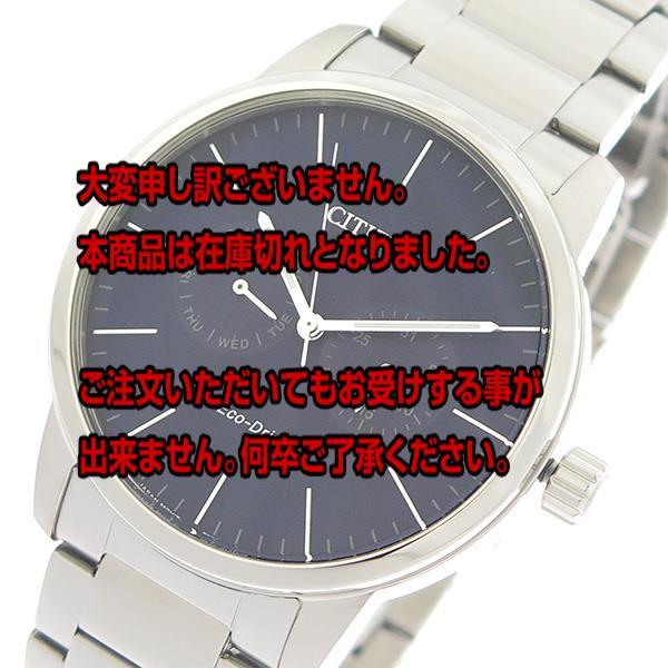 シチズン CITIZEN エコ・ドライブ Eco-Drive クオーツ メンズ 腕時計 AO9040-52L ネイビー/シルバー 【腕時計 海外インポート品】返品可 レビュー投稿で次回使える2000円クーポン全員にプレゼント