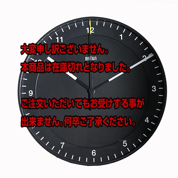 ブラウン BRAUN 掛け時計 ウォールクロック BNC017BKBK ブラック 【インテリア 時計】返品可 レビュー投稿で次回使える2000円クーポン全員にプレゼント