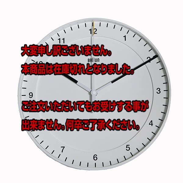 ブラウン BRAUN 掛け時計 ウォールクロック BNC017WHWH ホワイト 【インテリア 時計】返品可 レビュー投稿で次回使える2000円クーポン全員にプレゼント
