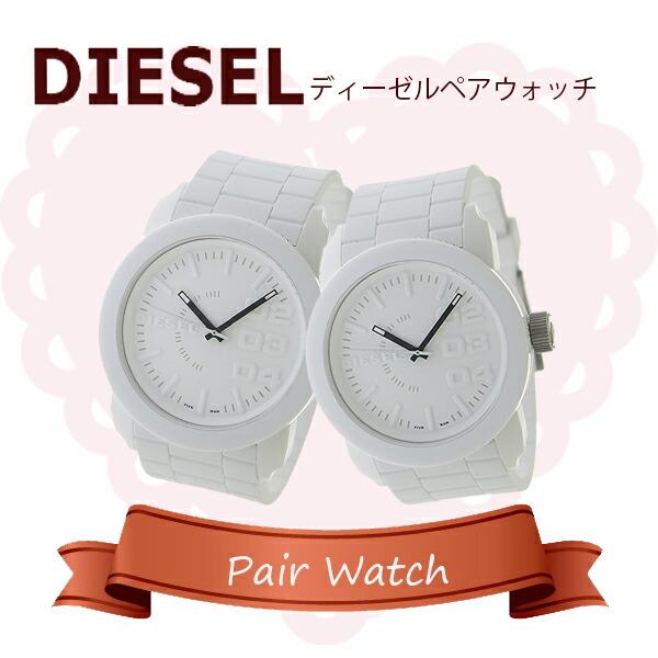 【ペアウォッチ】ディーゼル DIESEL ペアウォッチ 腕時計 DZ1436 DZ1436 ホワイト ホワイト 【腕時計 ペアウォッチ】返品可 レビュー投稿で次回使える2000円クーポン全員にプレゼント
