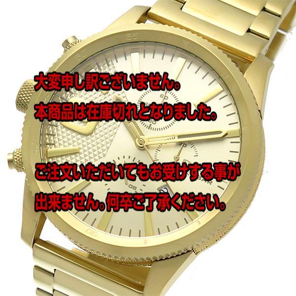 ディーゼル DIESEL クロノ クオーツ メンズ 腕時計 DZ4446 ゴールド 【腕時計 海外インポート品】返品可 レビュー投稿で次回使える2000円クーポン全員にプレゼント
