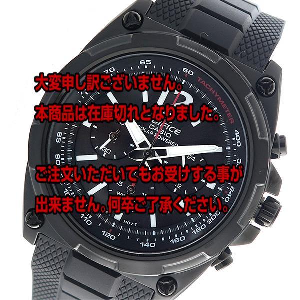カシオ CASIO エディフィス EDIFICE クロノ クオーツ メンズ 腕時計 EFR-545SBPB-1B ブラック 【腕時計 海外インポート品】返品可 レビュー投稿で次回使える2000円クーポン全員にプレゼント