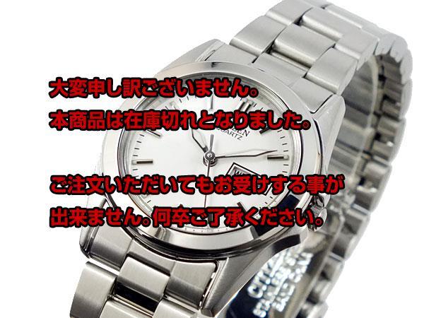 シチズン CITIZEN 腕時計 EQ0560-50A 【腕時計 海外インポート品】返品可 レビュー投稿で次回使える2000円クーポン全員にプレゼント