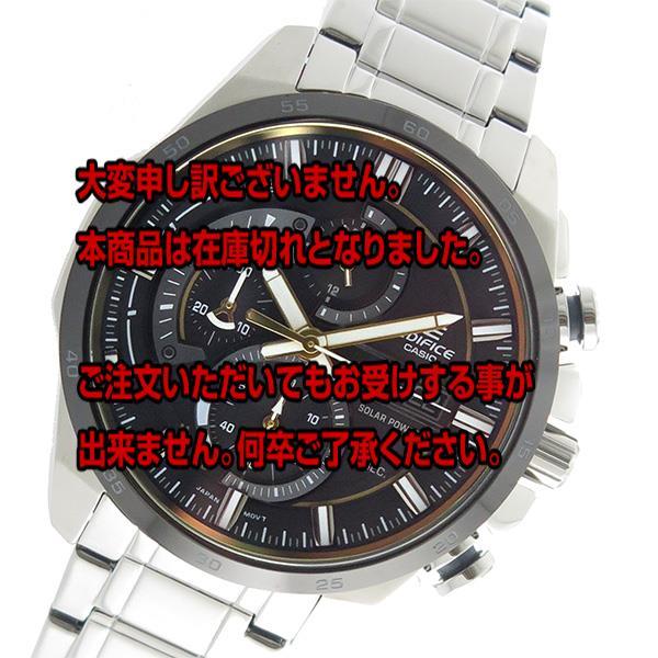カシオ CASIO エディフィス EDIFICE ソーラー クロノ クオーツ メンズ 腕時計 EQS-600DB-1A9 ブラック 【腕時計 海外インポート品】返品可 レビュー投稿で次回使える2000円クーポン全員にプレゼント