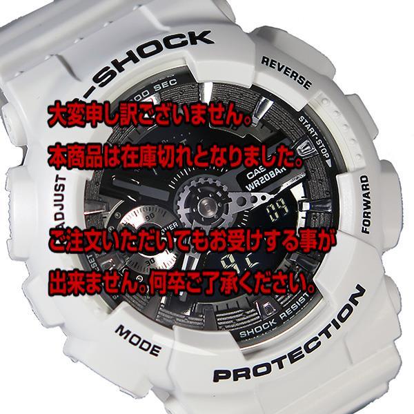 カシオ Gショック Sシリーズ ユニセックス 腕時計 GMA-S110F-7A ホワイト 【腕時計 海外インポート品】返品可 レビュー投稿で次回使える2000円クーポン全員にプレゼント